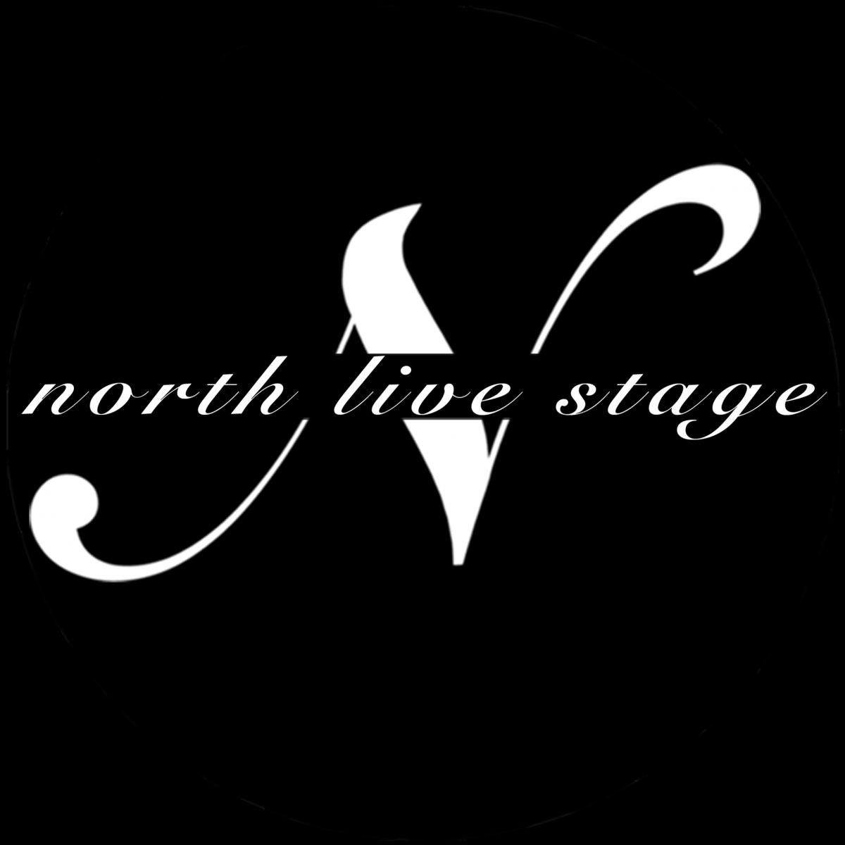 Εμπατή North live stage 2019-2020 | Πανταζής – Πετρέλης – Καλίδης