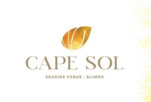 Cape Sol Seaside Venue στον Άλιμο. Τηλέφωνο 211.850.3680 τιμές κρατήσεις πληροφορίες διεύθυνση χάρτης party club alimos